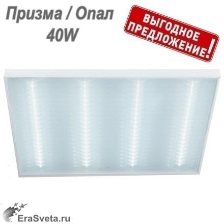 Светодиодный светильник 4х18 С