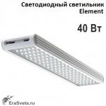 Светодиодный светильник Geniled Element 0,5x1 40Вт