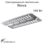 Светодиодный светильник Geniled Nova 100Вт